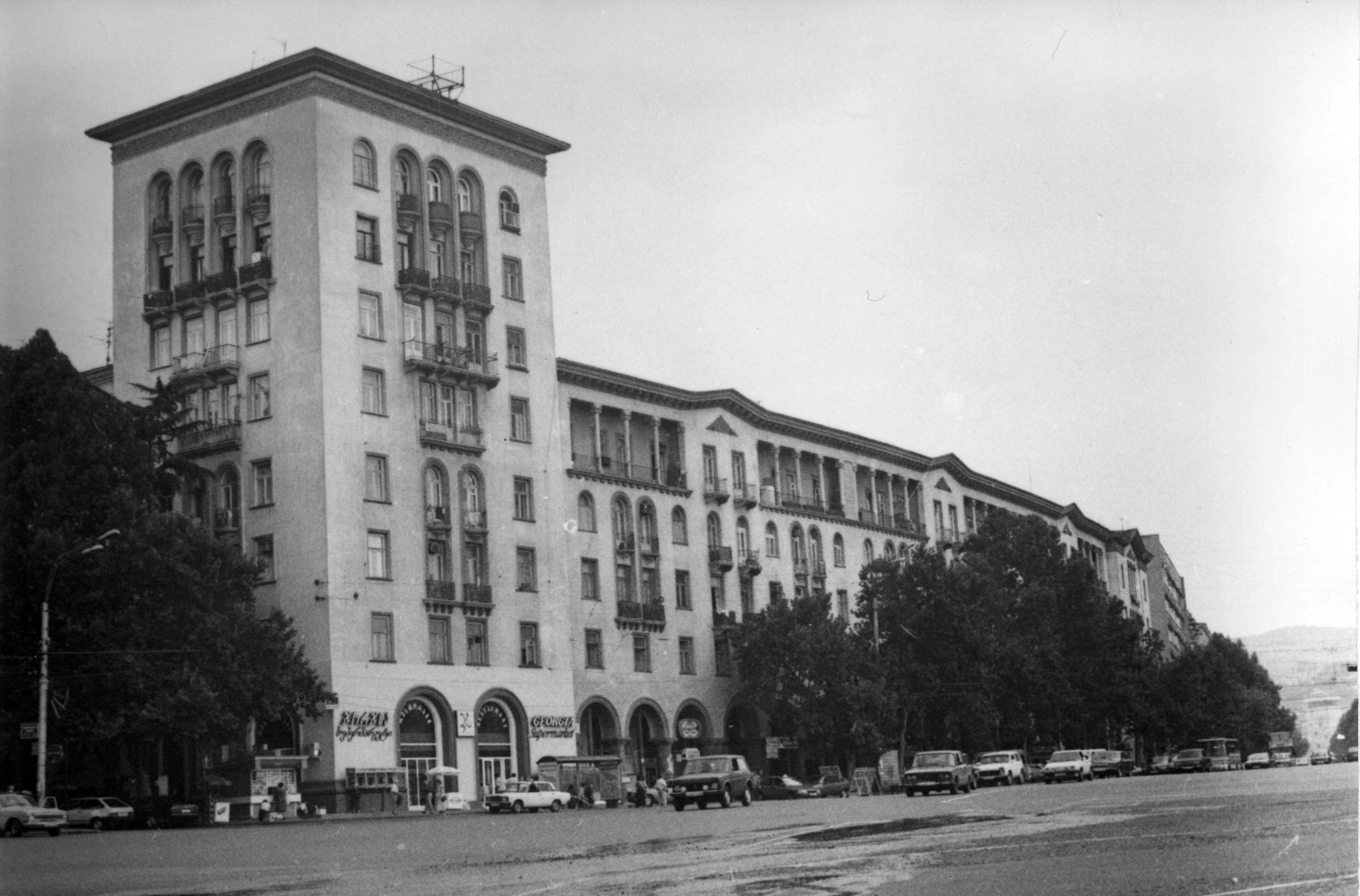 Akademic House at Kostava str. (Family Archive)