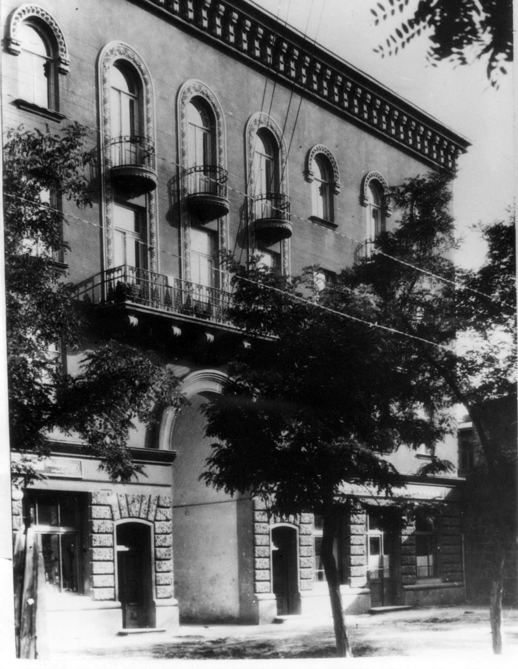 Building at Vaxushti str. Tbilisi (Family Archive)